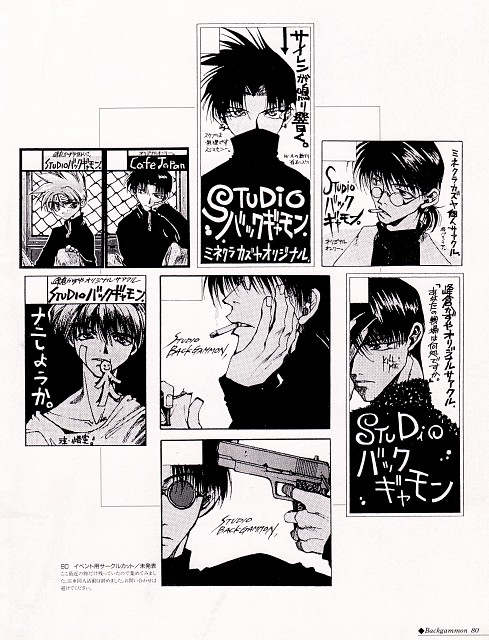 Kazuya Minekura, Wild Adapter, Son Goku (Saiyuki), Minoru Tokito, Makoto Kubota