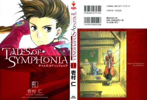 Hitoshi Ichimura, Namco, Tales of Symphonia, Lloyd Irving, Colette Brunel