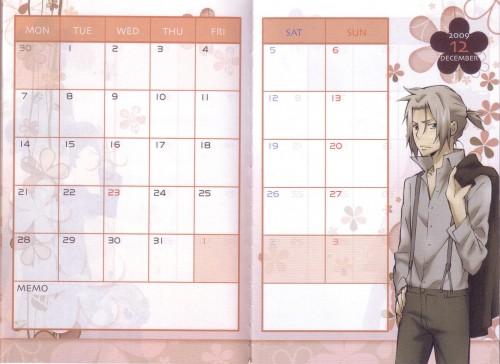 Akira Amano, Katekyo Hitman Reborn!, Hayato Gokudera, Calendar