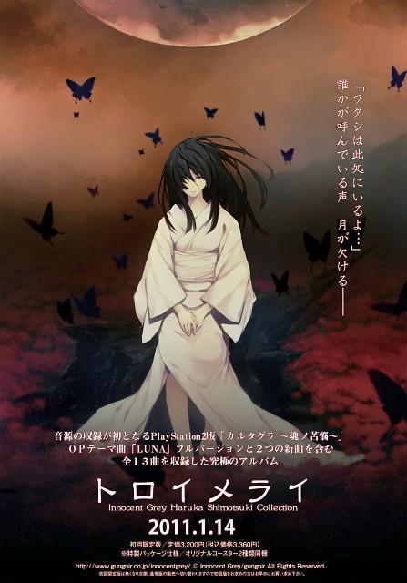 Miki Sugina, Innocent Grey, Cartagra, Nagomibako, Yura Kouzuki