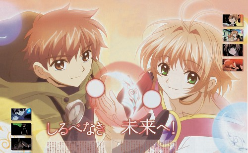 CLAMP, Bee Train, Tsubasa Reservoir Chronicle, Sakura Kinomoto, Syaoran Li