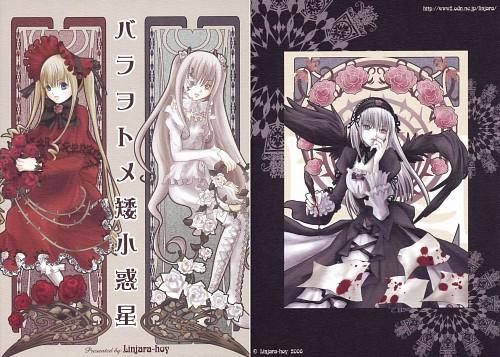 Linjara-hoy, Rozen Maiden, Suigintou, Kirakishou, Shinku