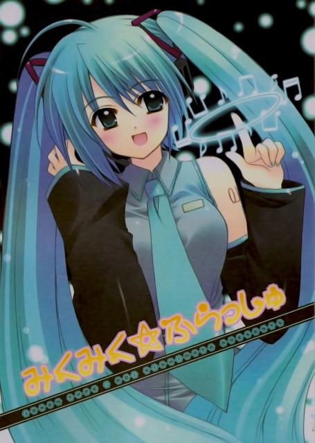 Aoi Nishimata, Vocaloid, Miku Hatsune, Doujinshi