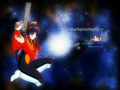 Gainax, Mahoromatic, Mahoro Andou Wallpaper