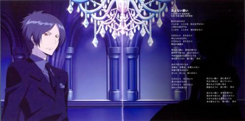 Akira Amano, Artland, Katekyo Hitman Reborn!, Mukuro Rokudo, Album Cover
