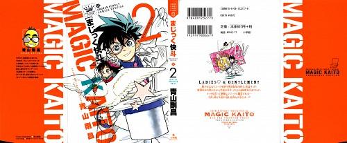 Gosho Aoyama, Magic Kaito, Aoko Nakamori, Kaito Kuroba, Manga Cover