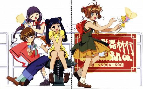 CLAMP, Madhouse, Cardcaptor Sakura, Cheerio! 2, Syaoran Li
