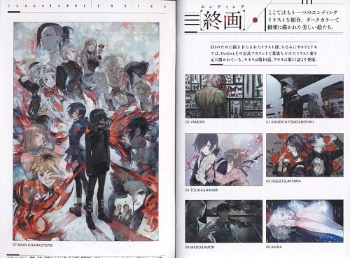Sui Ishida, Tokyo Ghoul, Jyuzo Suzuya, Ayato Kirishima, Kaya Irimi