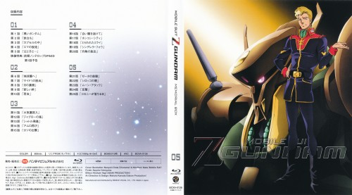 Sunrise (Studio), Mobile Suit Zeta Gundam, Jerid Mesa