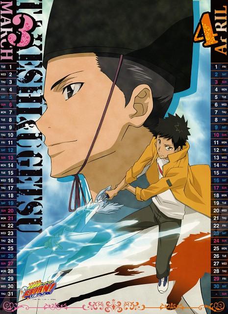 Akira Amano, Artland, Katekyo Hitman Reborn!, Asari Ugetsu, Takeshi Yamamoto