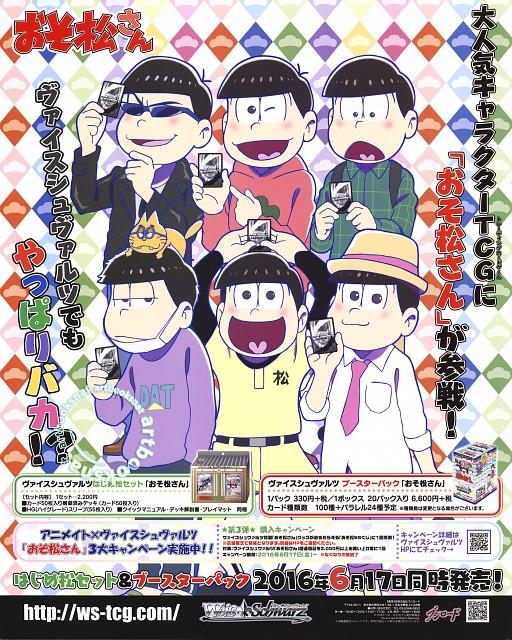 Fujio Akatsuka, Osomatsu-kun, Ichimatsu Matsuno, Choromatsu Matsuno, Karamatsu Matsuno